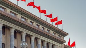 First details emerge of China's new GDPR-style data law