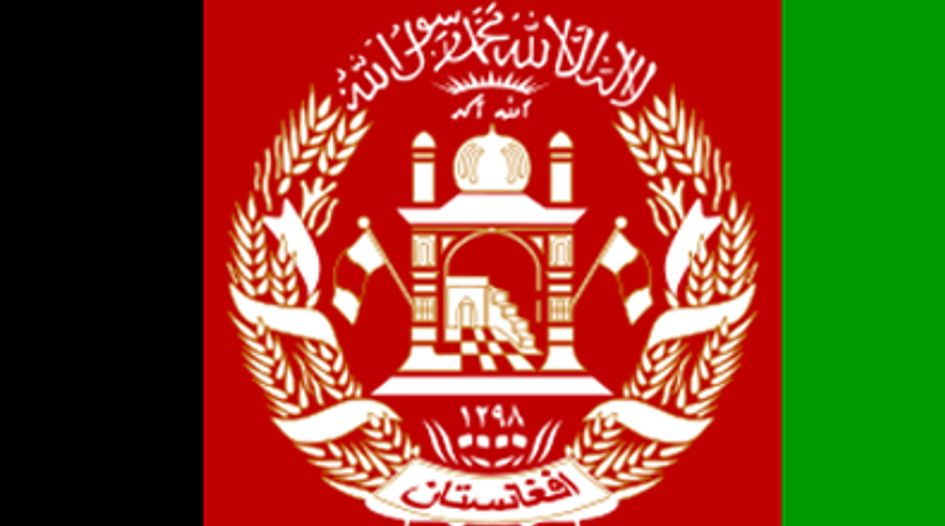Afghanistan: Ministry of Industry and Commerce