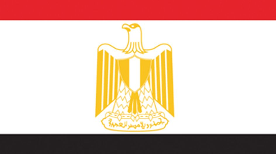 Egyptian Competition Authority
