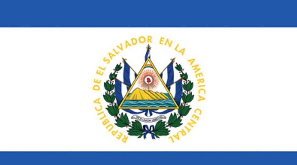 El Salvador: Competition Superintendency