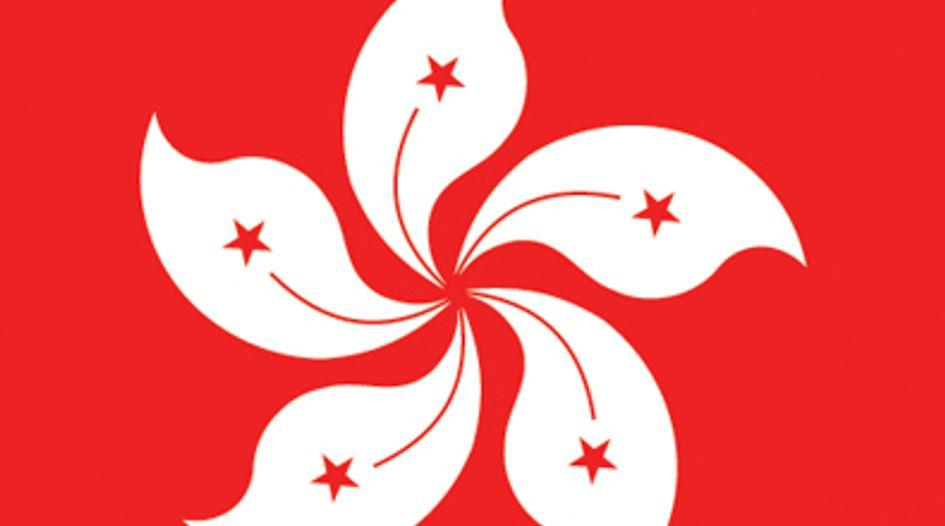 Hong Kong: The Handbook of Competition Enforcement Agencies