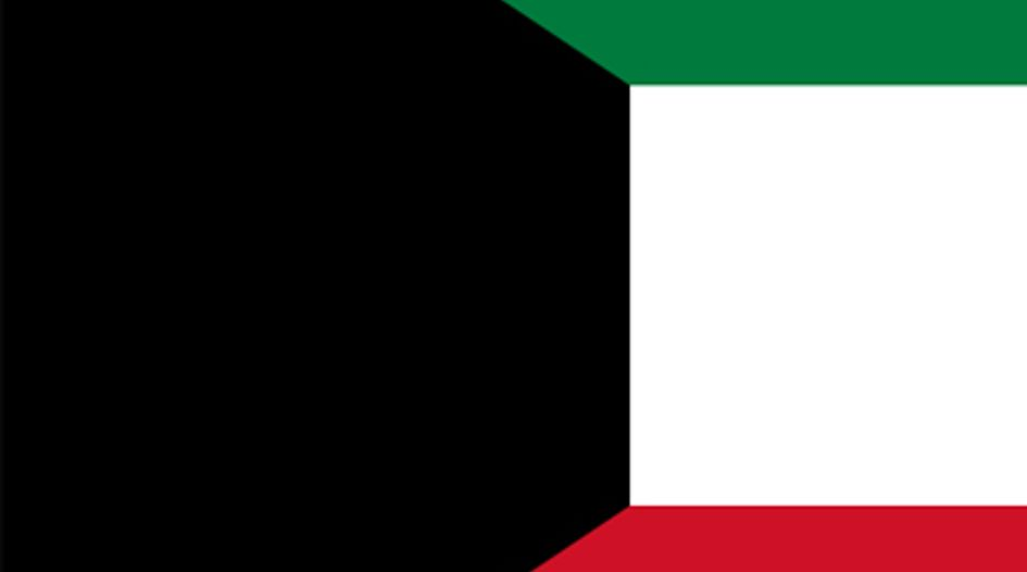 Kuwait: Competition Protection Agency