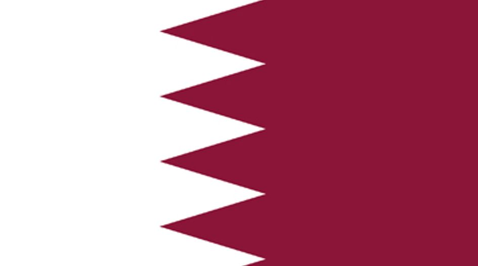 Qatar: Ministry of Commerce and Industry