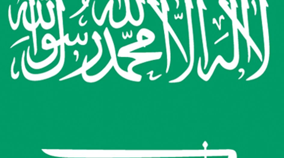Saudi Arabia: General Authority for Competition