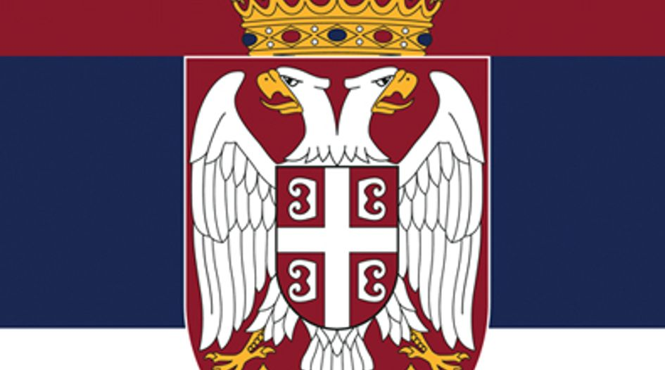 Serbia: Commission for Protection of Competition