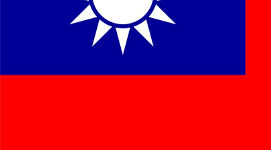 Taiwan: Fair Trade Commission