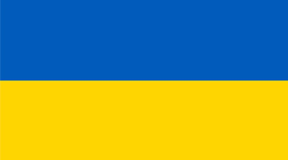 Ukraine: Antimonopoly Committee of Ukraine