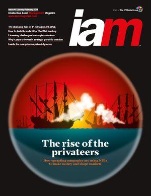 IAM image