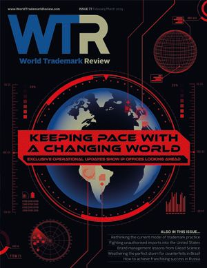 Issue #WTR 77