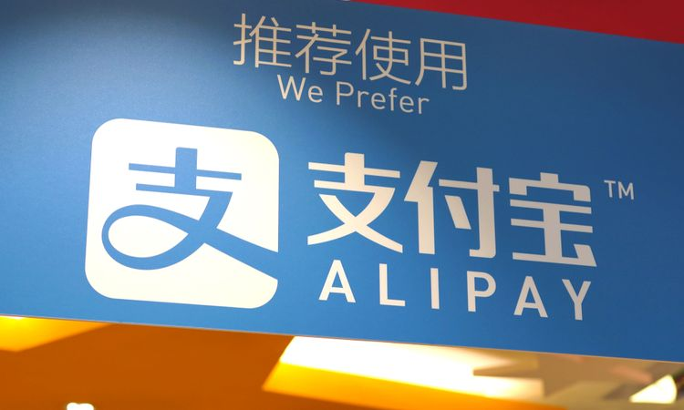 Ant Group obtains hundreds of US patent assets from Alibaba
