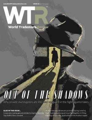 WTR image